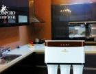 马可波罗净水器以诚为本以质为准加盟 家用电器