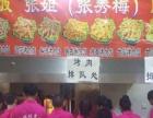 张秀梅脆皮鸡饭官方加盟,红遍国内外创业只为赚钱