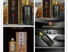 贵州省茅台镇白酒生产厂家