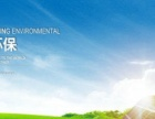 欢迎租厂、项目技术合作、建厂