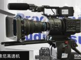 苏州光伏公司宣传片拍摄制做-苏州后期剪辑制作