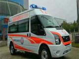 西安周至正规救护车长途转运-西安周至长途救护车