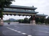 廣州南沙自貿區注冊公司登記所需資料