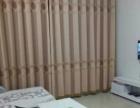 夏津日租房,空调热水电视无限WIFI干净卫生