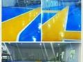 【地坪漆集团】金钢沙耐磨地坪漆工程 环氧自流平工程