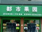 麻阳 麻阳宵夜黄金地段 商业街卖场 150平米