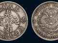 北京2017年孙中山开过纪念币找哪里