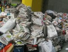 上门回收全银川市各种废品废纸金属机器设备塑料等废品