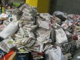 银川公司家庭学校学生废纸废书本废纸回收