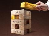 北京評估公司 企業總資產評估 企業凈資產評估