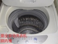 二手全自动洗衣机全场360元起,包送货安装,保修半年