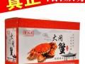 选好蟹就到蟹兴阁您值得信任的品牌