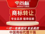 南京男装商标转让 商标续展 服装商标变更