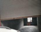 罗板桥碗厂隔壁 仓库 40平米