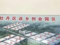 菏泽高新科技面向全国隆重招商