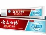 广州云南白药牙膏代理商批发价格 云南白药牙膏代理商批发