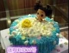 君山区网上在线订蛋糕岳阳市欧式祝寿水果蛋糕免费送货