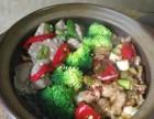 哪里有石锅拌饭培训,石锅拌饭怎么做