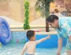 哈泊妮国际水育乐园为创业者抢占较热婴童市场