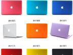 苹果笔记本Macbook air 13.3 13寸电脑保护套 笔记本保护壳现货