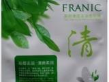 专柜正品 法兰琳卡法兰林卡茶树清痘去油面膜贴 面贴膜 一件代发