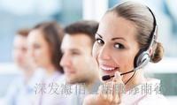 欢迎访问 厦门现代燃气灶官方网站各中心售后服务维修