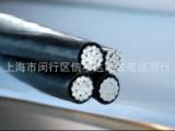 远东架空绝缘电缆JKYJ  1KV  50平方 铜芯电线电缆 电