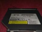 笔记本12.7mmIDE、SATA,台机光驱光驱各一个