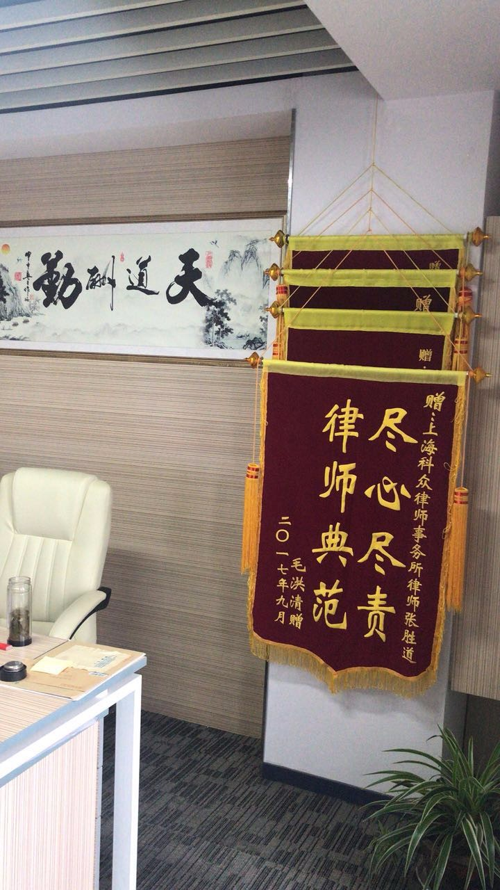 上海嘉定江桥打官司找律师--选择靠谱律师更重要