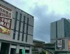 镇海新城区临街商铺开业在即火爆出售中总价40万起