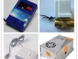 IC卡水控机,IC卡洗衣机刷卡器