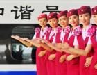 赣州有学高铁乘务的学校吗?高铁专业好就业吗?高铁有什么发展?