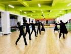 天津南开招收成年人中老年人交谊舞一年四季常开班
