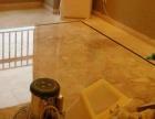 厦门专业石材护理、翻新打腊抛光、地毯沙发清洗保养