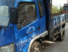蓝牌货车自卸