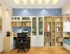 现代书房装修需考虑的几个因素