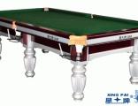 台球桌维修 星牌台球桌安装维修