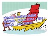 国内上海原油期货招商无政策风险火爆产品高返佣