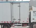 北京旗铃厢货4.2米国三货车
