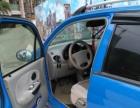 奇瑞款 1.1 手动 豪华版 车况精,室内外靓,代步练车