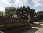 上海市2018年成人本科报考条件 上海济光学院