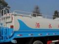 转让 洒水车出售12方工程洒水车出厂价
