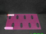 7寸通用贴膜 7.0三层静电高透防刮膜 博思2号膜 手机裁剪膜批