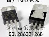 LM317T TO-220封装1.5A三端稳压器IC芯片 全新大