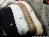 12069 窄 纯色带亮珠片人棉 针织