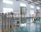 陕西榆林切削液生产设备技术配方哪家专业