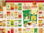 广州市金凤凰米业有限公司加盟 农业用具