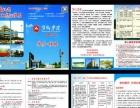 萍乡学院继续教育学院秋季招生