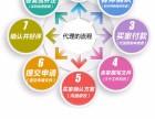 烟台高新技术企业评定炳诚专利商标事务所