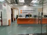 福田中心区第一世界广场整层写字楼出售